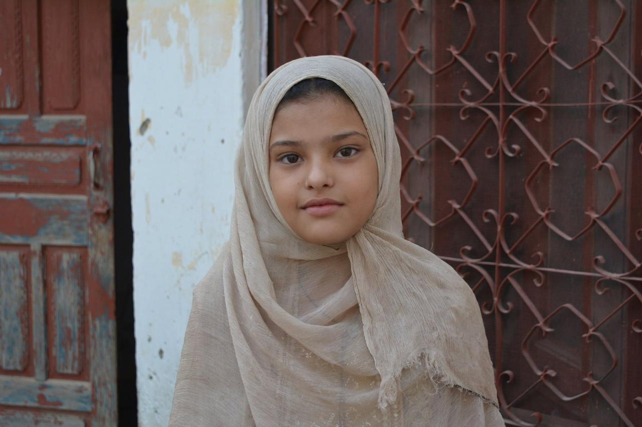 Rania Imran